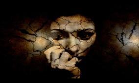 fear-615989_1280_1800x1075